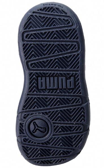 Buty dziecięce adidasy PUMA Stepfleex 2 190115 08