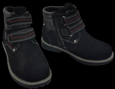 Buty jesienno-zimowe dziecięce B57-81- H czarne