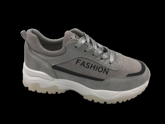 Buty sportowe damskie obuwie BR09716C-20 srebrne